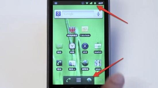 Android 2.3的UI设计