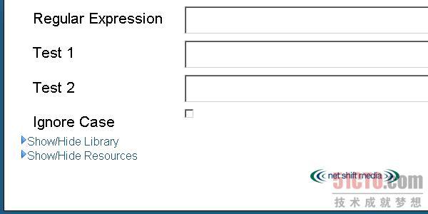 Regular expression validator tool