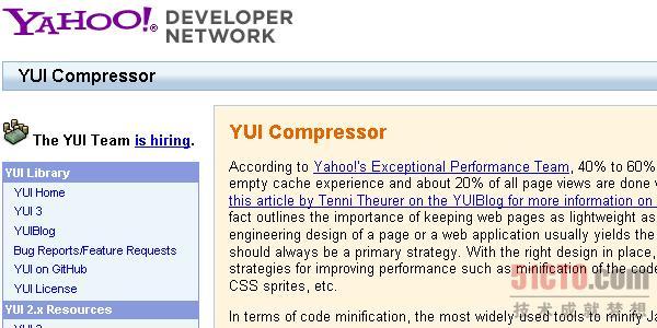 Yui compressor
