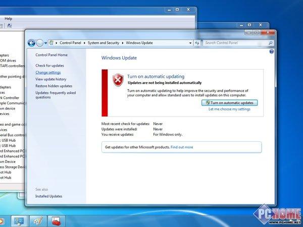 详解Windows 7自动硬件驱动更新功能