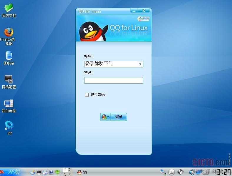 linux操作系统下的qq安装