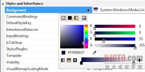 使用可视化的画刷编辑器创建一个背景画刷