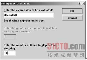 利用条件断点进行程序调试