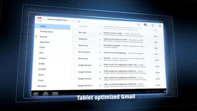 针对平板优化的Gmail界面