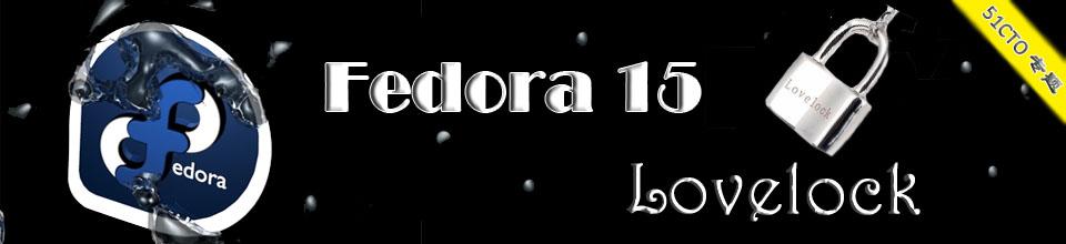 "专题:Fedora 15 ""Lovelock"":内华达州的小镇"