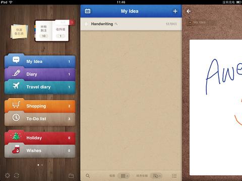 苹果ipad应用程序的信息架构