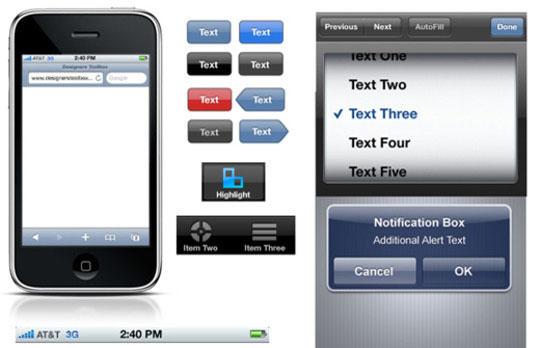iPhone GUI 元素