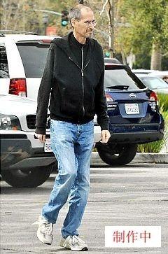 瘦削的乔布斯被偷拍,被媒体猜测病入膏肓