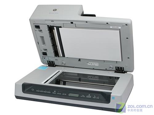 扫描仪图片大全_鼎易数影仪X510扫描仪产品图片1素材IT168扫描仪图片大全