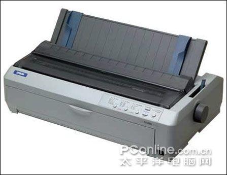 爱普生lq-1600kiiih针式打印机