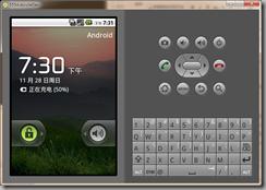 Android应用程序开发环境的搭建