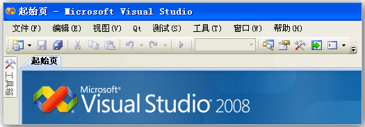 Visual Studio20008