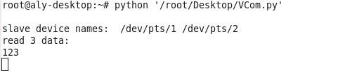 Linux 虚拟串口及 Qt 串口通信实例