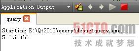 Qt数据库 利用QSqlQuery类执行SQL语句 中篇