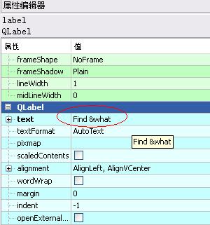 Qt Designer 布局 (1) PyQt学习基础