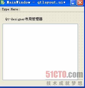 Qt 布局管理器 基础学习