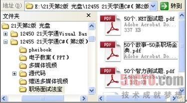电子教案(PPT)   本书可以作为高校相关课程的教材或课外辅导书,