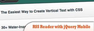 如何使用jQuery Mobile来创建RSS阅读程序