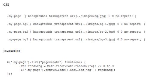页面装入时,显示随机性的背景图像