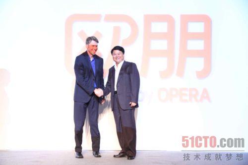 opera联合天音推出欧朋浏览器