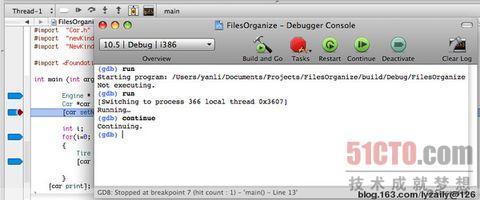 初学者必备文档:Xcode使用入门教程