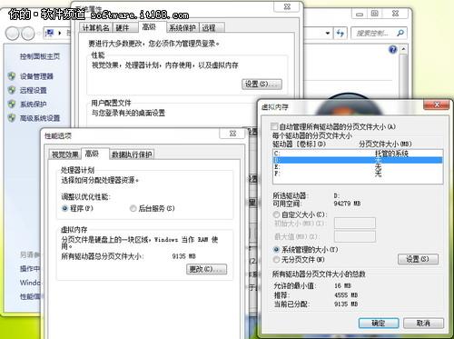 如何为Windows7系统盘瘦身?