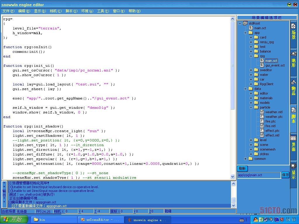 lua脚本编辑器手机版 gg一键脚本制作工具
