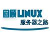 回顾Linux服务器之路