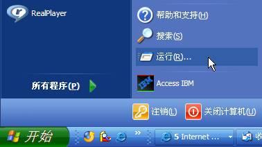 设置路由器:解决192.168.1.1进不去的故障