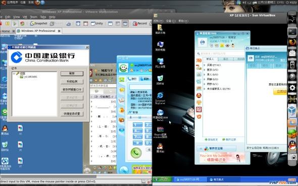 安装windowsxp?(2)