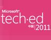 Tech・Ed 2011 微软技术大会--51CTO现场直击