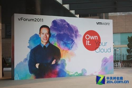 vForum 2011:VMware云计算全方案齐亮相