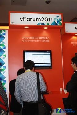 vForum 2011:VMware云计算方案集体亮相
