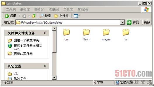 文件目录结构设计及说明