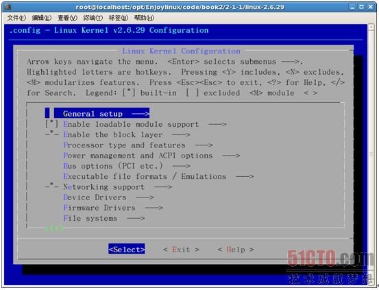 必修实验1--配置编译linux内核(2)