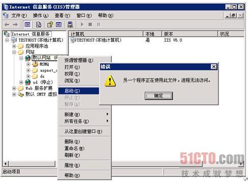 com; com3端口_com1端口图片_com端口接线图;