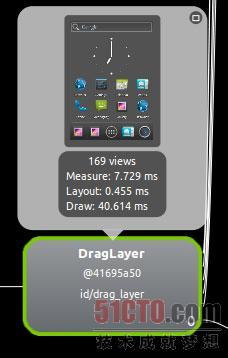 通过hierarchyviewer来对整个桌面做个截图