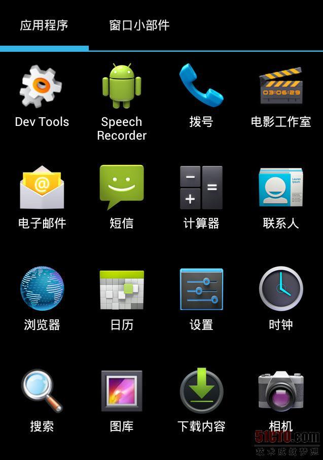 所有应用程序和所有插件的界面