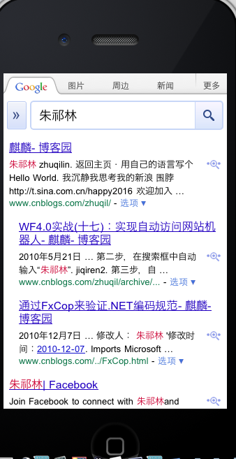 http://images.51cto.com/files/uploadimg/20120423/1321272.png