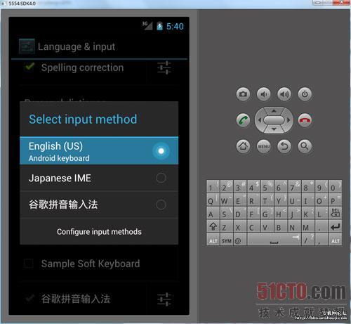 选择English(US) Android keyboard即可