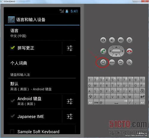 点击中文(简体)后,界面即变为中文