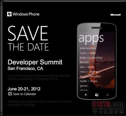 Windows Phone开发者大会