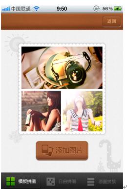 iphone 记事本/DSM记事本iPhone版手绘记事图文混排界面
