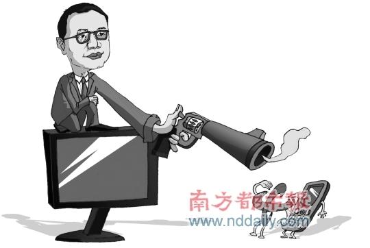 <p>南都漫画:陈婷</p>
