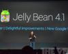 6月28日消息,谷歌今日在开发者大会上正式发布了Android 4.1版本Jelly Bean,该版本在渲染速度、CPU开发、