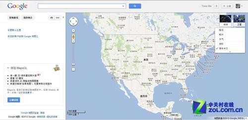 美国西部时间6月6日上午在旧金山召开了谷歌地图发布
