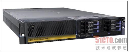 IBM推运行Linux的Power7服务器 叫板x86