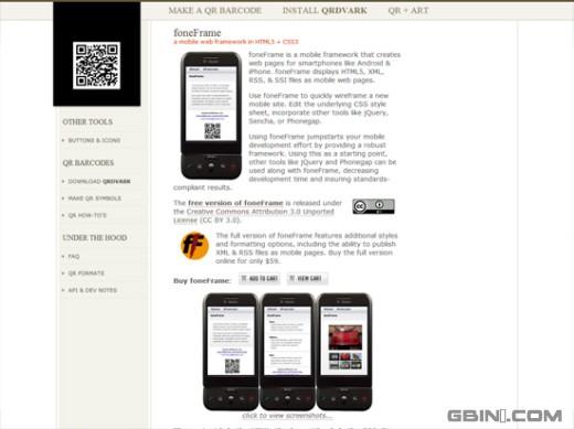 分享11个超棒的移动应用(mobile apps)开发解决方案