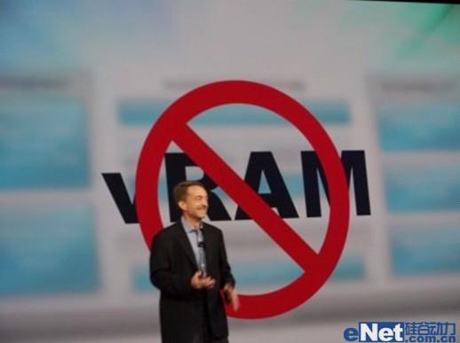 VMware取消vRAM改回按处理器付费