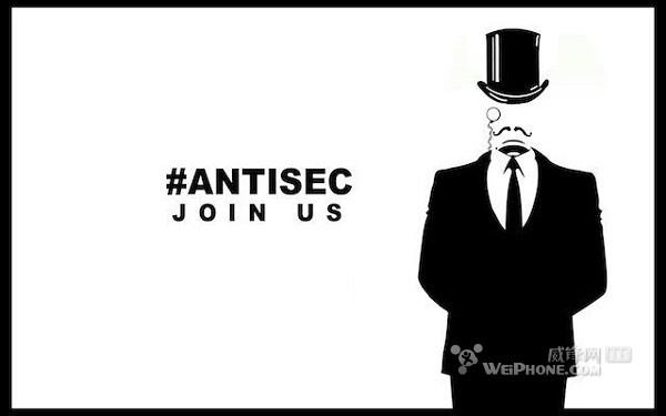 错怪FBI 黑客AntiSec或是从开发商处窃取UDID